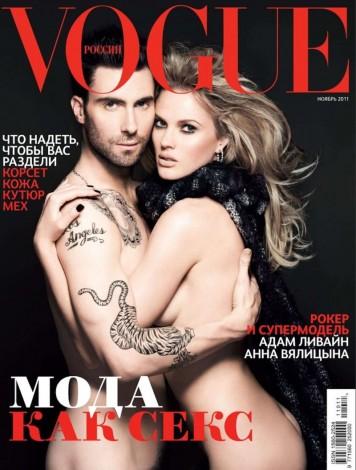 Adam_Levine__Anne_V