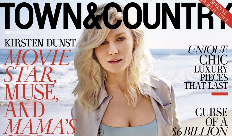 Kirsten Dunst Cover