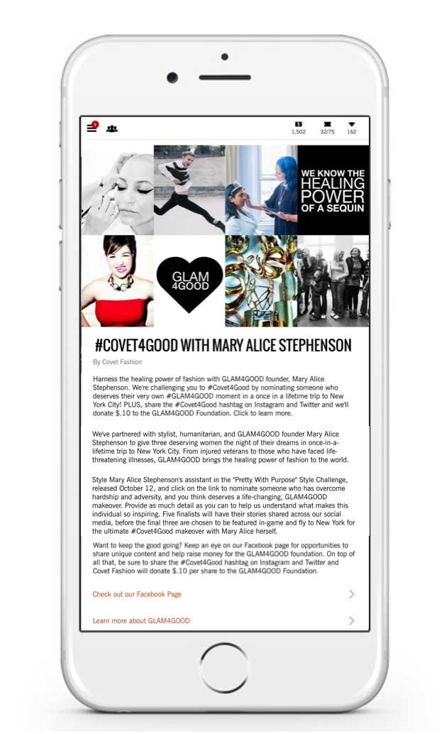 covetfashionxglam4good-in-app-mockup-1